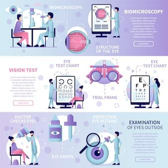 Set di banner di oftalmologia