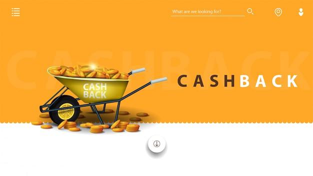 Banner cashback arancione e bianco in stile minimalista con carriola piena di monete d'oro per il tuo sito web