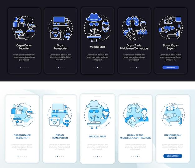 Schermata della pagina dell'app mobile a bordo dei partecipanti alla vendita di organi. procedura dettagliata per il trapianto 5 passaggi istruzioni grafiche con concetti. modello vettoriale ui, ux, gui con illustrazioni lineari in modalità giorno e notte