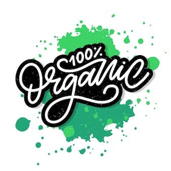 Scritte organiche a pennello. parola disegnata a mano organic