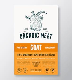 Disegno di imballaggio di vettore astratto di carne biologica o modello di etichetta fattoria coltivate bistecche banner moderno errore di battitura...