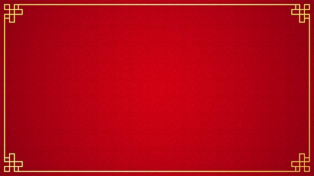 Ornamento cinese orientale del confine su rosso