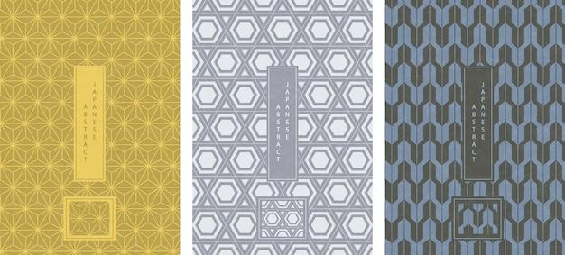 Stile giapponese orientale astratto modello senza giunture sfondo design geometria poligono telaio a croce stella e freccia
