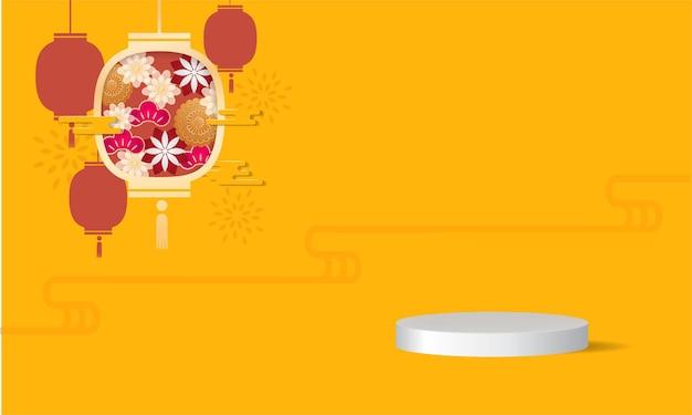 Progettazione di sfondo del palco del podio del festival di metà autunno orientale vettore di visualizzazione del prodotto