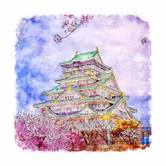Illustrazione disegnata a mano di schizzo dell'acquerello del castello di osaka giappone