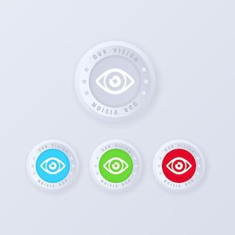 Il nostro pulsante di visione in stile 3d. set di icone di visione. miglior logo dell'occhio.