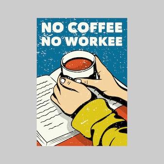 Cartellonistica all'aperto nessun caffè nessuna illustrazione vintage workee