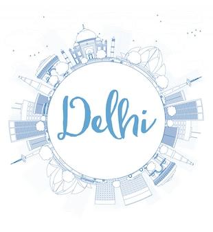 Descriva l'orizzonte di delhi con i punti di riferimento blu e copi lo spazio. Vettore Premium