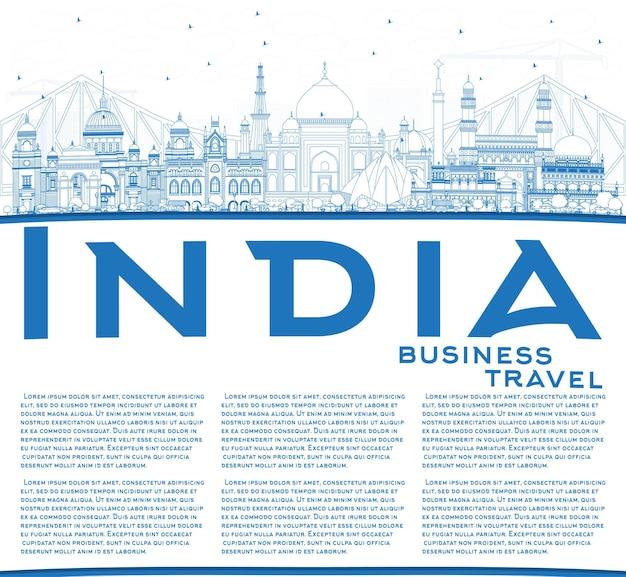 Profilo dell'orizzonte della città dell'india con edifici blu e spazio di copia. delhi. hyderabad. calcutta. illustrazione di vettore. concetto di viaggio e turismo con architettura storica. paesaggio urbano dell'india con punti di riferimento.
