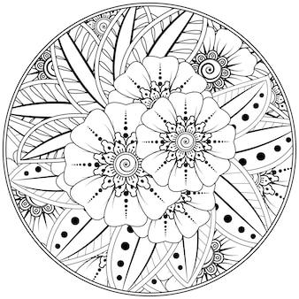 Delineare il motivo floreale rotondo in stile mehndi per la pagina del libro da colorare doodle ornamento in bianco e nero disegnare a mano illustrazione