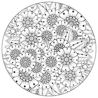 Delinea il motivo floreale rotondo in stile mehndi per colorare l'ornamento di doodle della pagina del libro in illustrazione di disegno a mano in bianco e nero