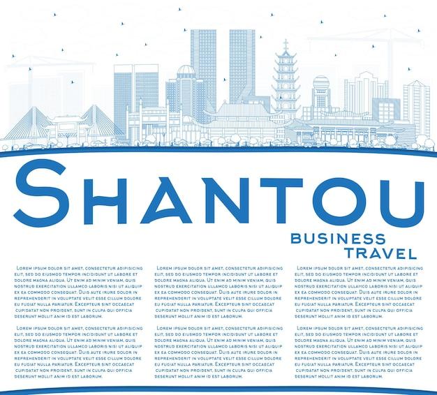 Profilo dello skyline della città di shantou in cina con edifici blu e spazio di copia. illustrazione di vettore. viaggi d'affari e concetto di turismo con architettura moderna. shantou paesaggio urbano con punti di riferimento.