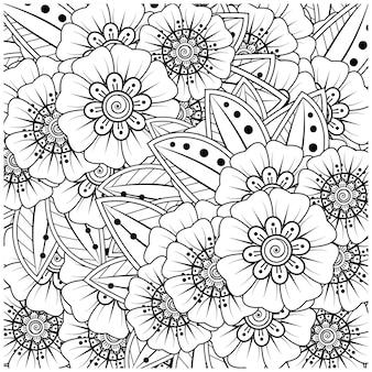 Delinea il motivo floreale quadrato in stile mehndi per colorare l'ornamento di doodle della pagina del libro in illustrazione di disegno a mano in bianco e nero