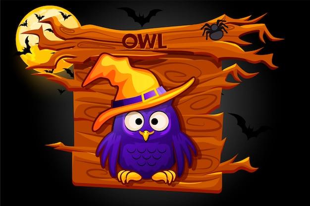 Icona del gioco del gufo, banner in legno per l'interfaccia utente grafica. illustrazione di un banner di halloween con uccelli e luna.