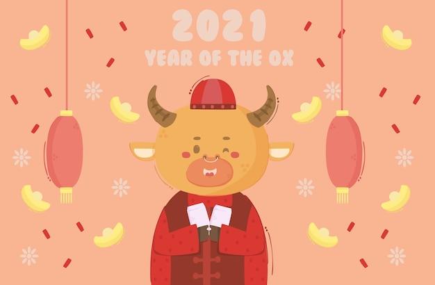 Illustrazione di capodanno cinese della busta della tenuta del bue