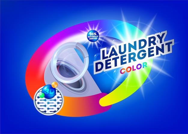 Design della confezione per detersivo in polvere e detersivi liquidi.