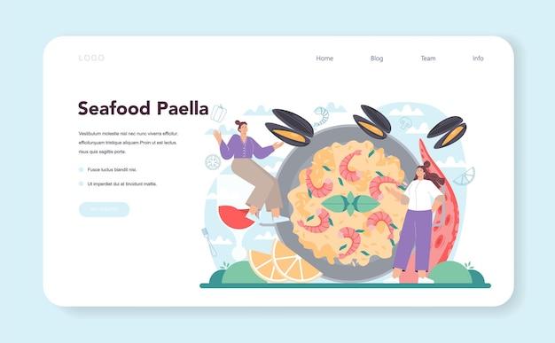 Banner web di paella o pagina di destinazione piatto tradizionale spagnolo con frutti di mare