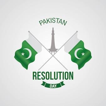 La giornata della risoluzione del pakistan è stata celebrata il 23 marzo