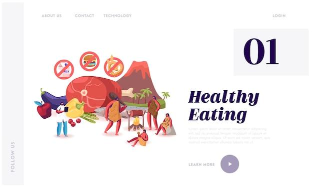 Pagina di destinazione del sito web di alimentazione sana di dieta paleo.