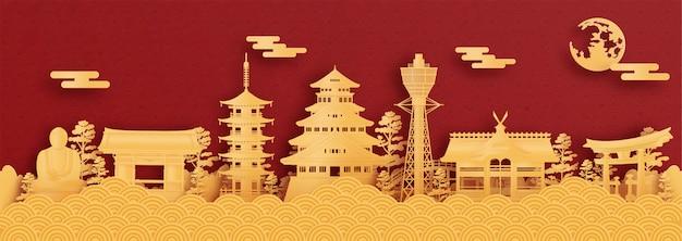Il panorama di yokohama, giappone nella carta ha tagliato l'illustrazione di vettore di stile