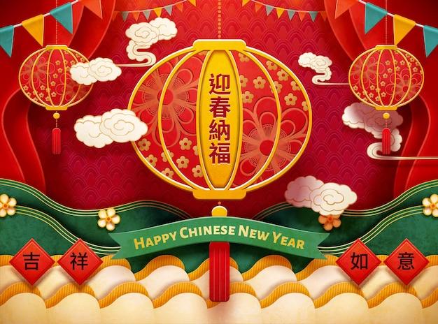 Lanterne rosse di arte di carta appese in aria per l'anno lunare