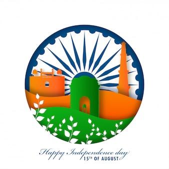 Fondo della ruota di ashoka del taglio della carta con i monumenti, le foglie e le onde famosi dell'india felice giorno dell'indipendenza.