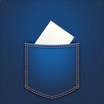 Carta nella tasca dei jeans