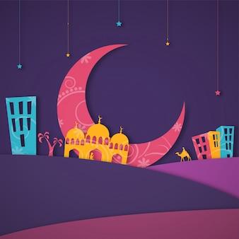 Comunità di stelle ramadan viola di carta