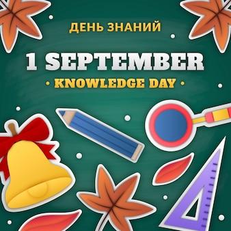 Illustrazione di stile di carta 1 settembre