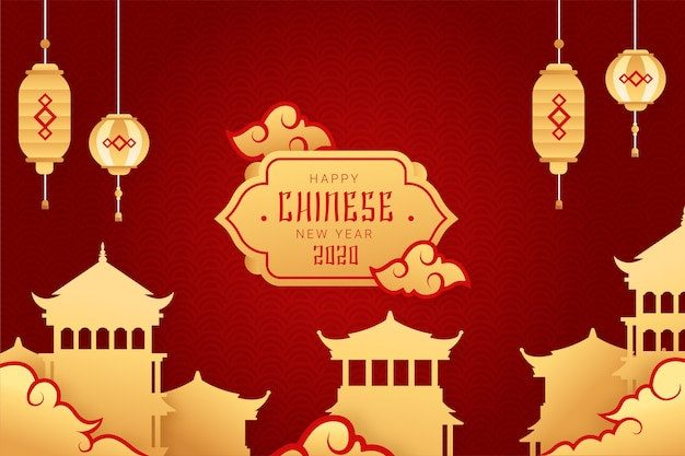 Stile cinese di carta nuovo anno