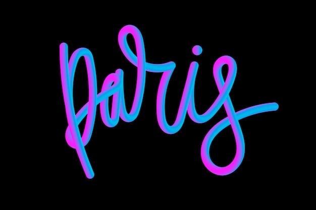 Slogan di tipografia di parigi che disegna lo slogan moderno di moda