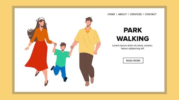 Il tempo di camminata del parco ha la famiglia insieme vettore. parco all'aperto che cammina giovane padre, madre e figlio della famiglia. personaggi, genitori e figli, tempo libero attivo al di fuori dell'illustrazione piana del fumetto di web