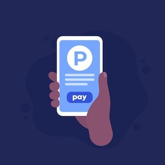 Parcheggio a pagamento con app, telefono in mano, icona vettoriale