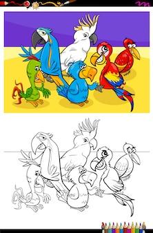 Libro a colori del gruppo di personaggi animali pappagalli