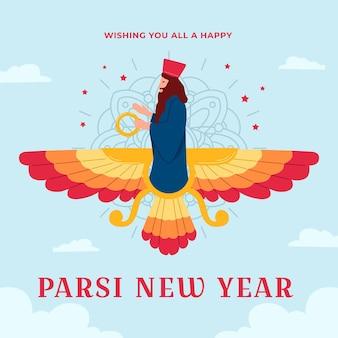 Illustrazione del nuovo anno di parsi