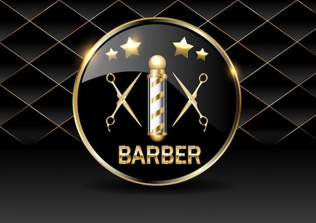 Parte dell'elemento di design del negozio di barbiere su uno sfondo trapuntato scuro in oro.