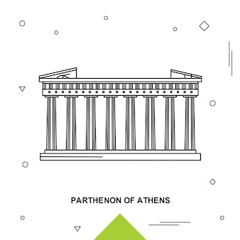 Parco di atene