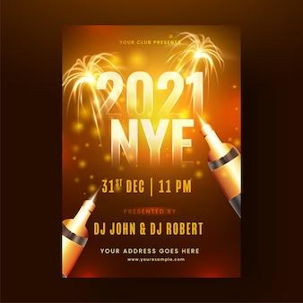 Party flyer design con bottiglie di champagne su sfondo di fuochi d'artificio.