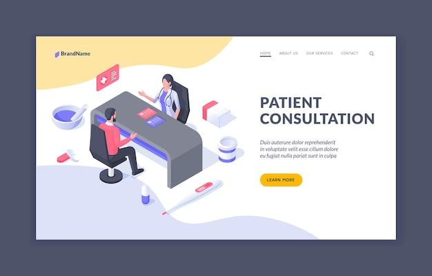 Consultazione del paziente progettazione della pagina web
