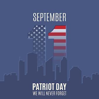 Sfondo di giorno di patriota con skyline della città astratta. 11 settembre, giornata nazionale della memoria.