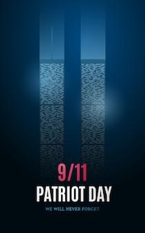 Banner del giorno del patriota con sagome di edifici leggeri su sfondo blu