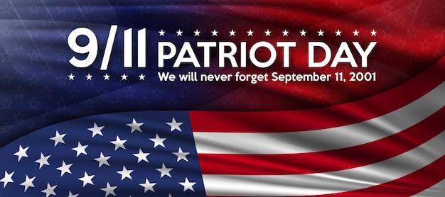 Giorno del patriota 11 settembre sfondo del giorno del patriota manifesto della bandiera degli stati uniti con la bandiera americana