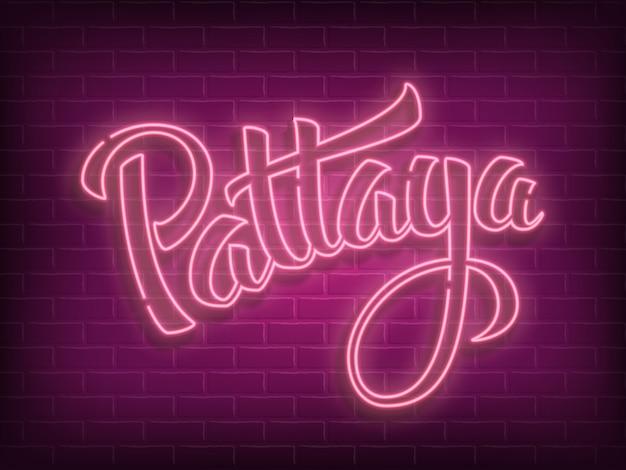 Insegna al neon dell'iscrizione di pattaya sul muro di mattoni