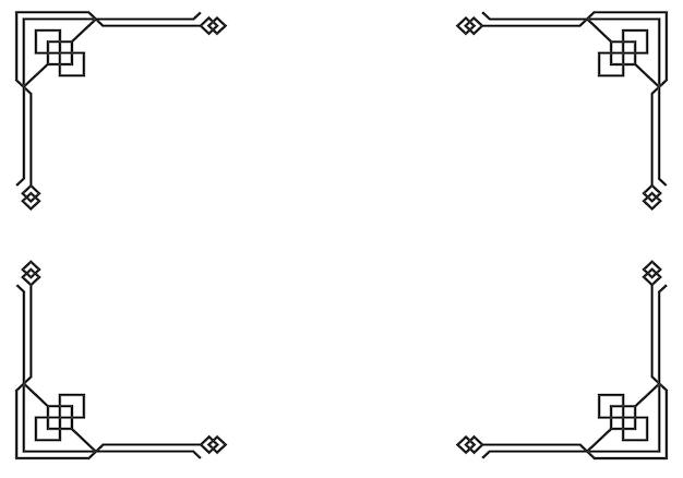 Ornamenti di motivi in stile art déco calligrafia divisori per pagine design vintage arredamento floreale elegante