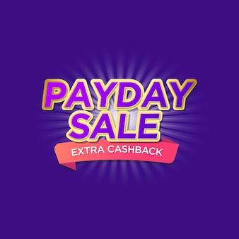 Banner dello shopping di vendita di giorno di paga