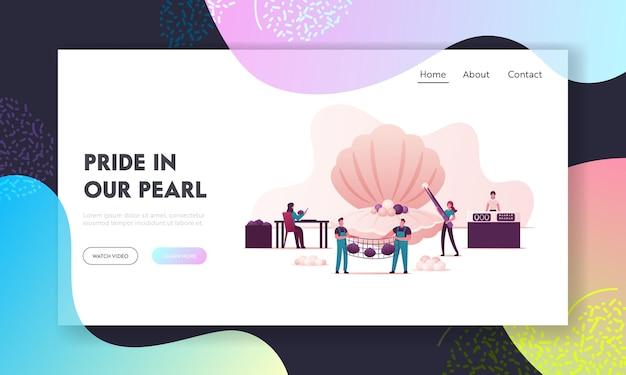Modello di pagina di destinazione di pearl farm.