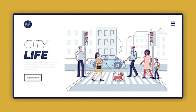 Pedoni su strada: pagina di destinazione con persone che camminano strisce pedonali su una strada cittadina.