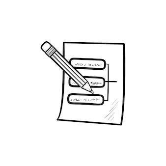 Foglio di carta e matita con icona di doodle di contorno disegnato a mano di parti del sistema. sistema dati e concetto di architettura architecture