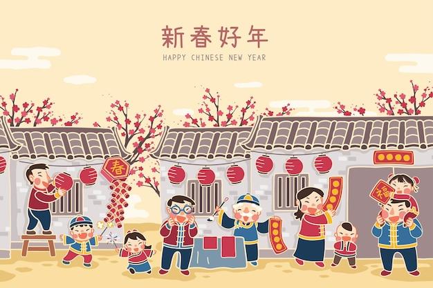Persone che festeggiano il nuovo anno davanti a siheyuan con fiori di prugna in giardino