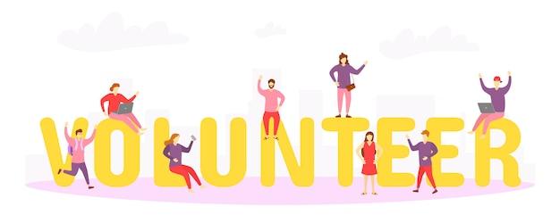 Personaggi di persone che lavorano come volontari. le persone lavorano volontariamente per buoni obiettivi e beneficenza. modello di pagina di destinazione con un gruppo di uomini e donne che partecipano a un'organizzazione o movimento volontario.